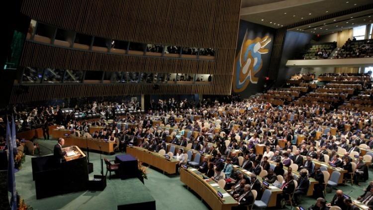 Ceremonia de firma del Acuerdo de París celebrada el 22 de abril en Nueva York (Brendan McDermit / Reuters).