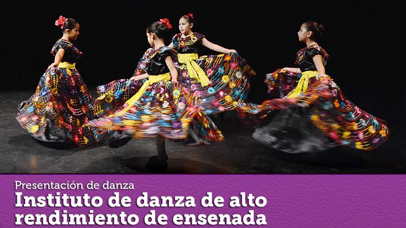 danza-alto-rendimiento-cartel